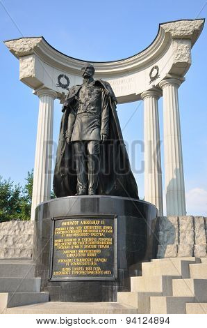 Monument Of Imperator Alexander Ii (the Second), Moscow, Russia