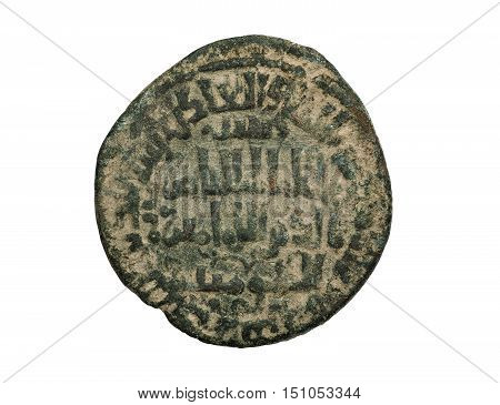 Ancient Islamic Bronze Coin With Arabic Letters On It Isolated On White