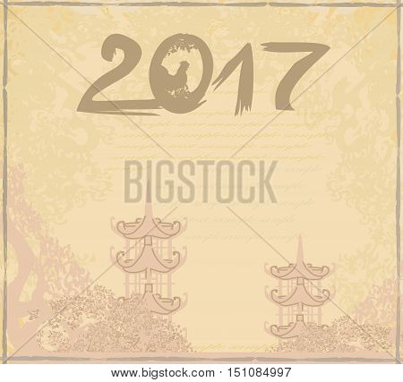 Oriental Happy Chinese New Year 2017 , vector illustration