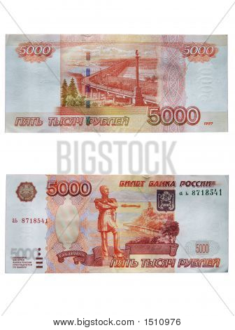 Russian Money On White Background.