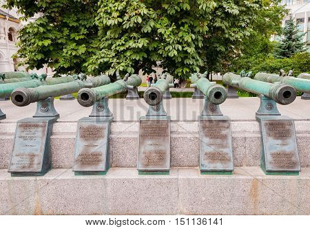 MOSCOW RUSSIA - AUGUST 30 2015: Russian combat guns of 17-18 centuries within the grounds of the Moscow Kremlin in Russia.
