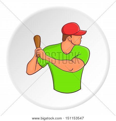 Baseball player icon. cartoon illustration of vector icon for web