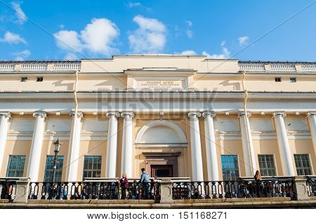SAINT PETERSBURG RUSSIA - OCTOBER 3 2016. The State Russian Museum - the largest depository of Russian fine art in Saint Petersburg. It is also one of the largest museums in the country