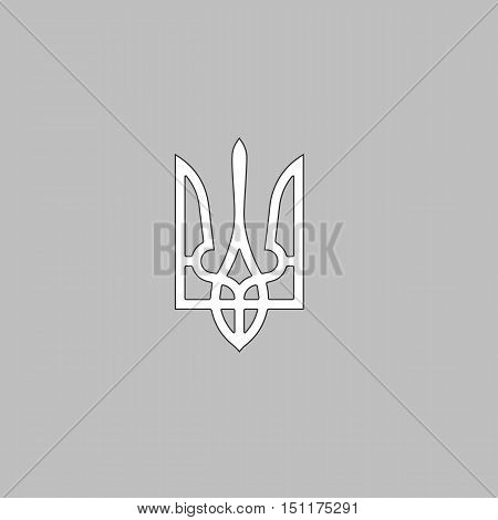 Trident Simple line vector button. Thin line illustration icon. White outline symbol on grey background
