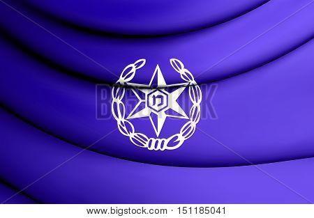 3D Flag Of Israel Police. 3D Illustration.