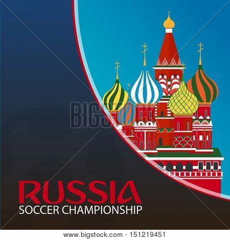 Russia. Sport, Football. Vector Illustration. Soccer Championship