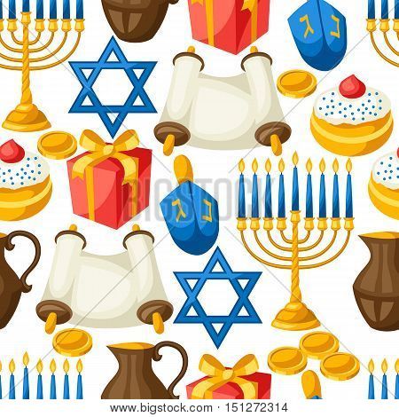 Jewish Hanukkah celebration seamless pattern with holiday objects.