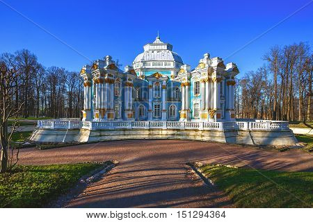 Hermitage Pavilion in Catherine Park at Tsarskoye Selo (Pushkin) St. Petersburg Russia