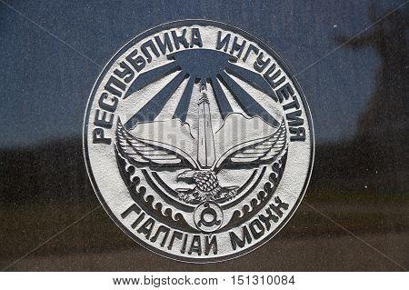 Ingushetia Symbol