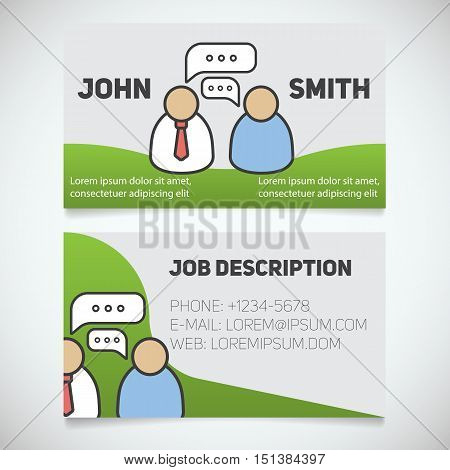 Business card print template with interview logo. Easy edit. Manager. Journalist. Employer. Employee. Stationery design concept. Vector illustration