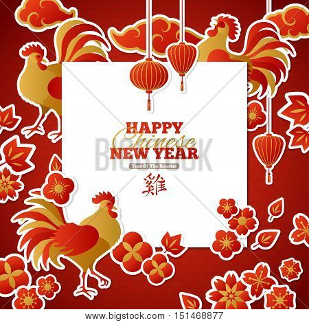 2017 Chinese New Year Greeting Card. Vector illustration. White Frame with Asian Signs and Symbols. Hieroglyph Rooster.