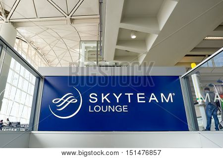 HONG KONG - NOVEMBER 03, 2015: Skyteam lounge at Hong Kong Airport. Hong Kong International Airport is the main airport in Hong Kong. It is located on the island of Chek Lap Kok.