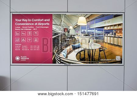 HONG KONG - NOVEMBER 03, 2015: plaza premium lounge advertisement at Hong Kong Airport. Hong Kong International Airport is the main airport in Hong Kong. It is located on the island of Chek Lap Kok.