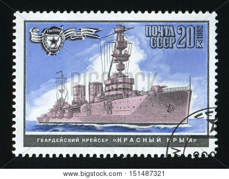 USSR - CIRCA 1982: A post stamp printed in USSR, shows Cruiser Red Crimea,series World War II Warships, circa 1982.