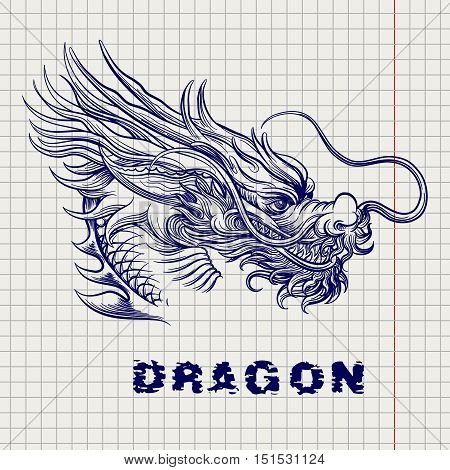 Sketch of dragon head on notebook page. Vector illustration