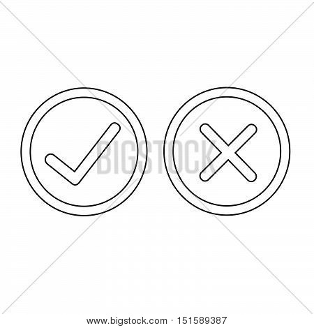 an images of Checkmark icon illustration design