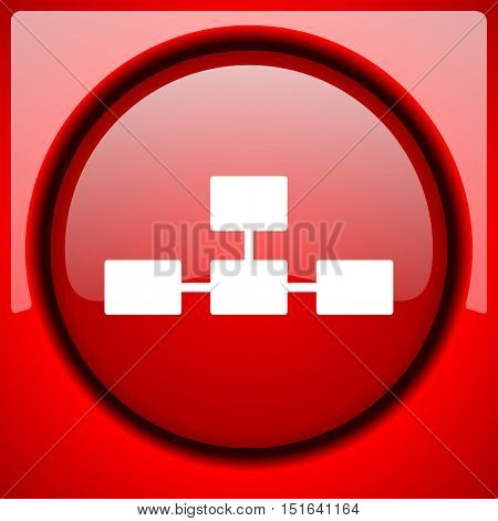 database red icon plastic glossy button