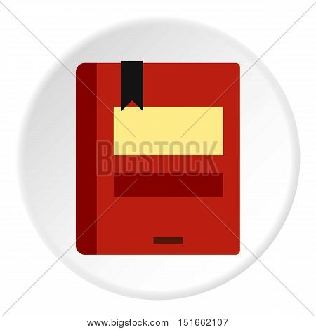 Book icon. Flat illustration of book vector icon for web