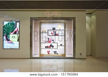 HONG KONG - JANUARY 26, 2016: Roger Vivier store at the Elements shopping mall. Elements is a large shopping mall located on 1 Austin Road West, Tsim Sha Tsui, Kowloon, Hong Kong