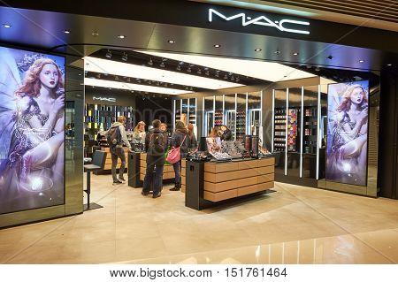 HONG KONG - JANUARY 26, 2016: a store at the Elements shopping mall. Elements is a large shopping mall located on 1 Austin Road West, Tsim Sha Tsui, Kowloon, Hong Kong