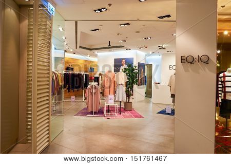 HONG KONG - JANUARY 26, 2016: interior of a store at the Elements shopping mall. Elements is a large shopping mall located on 1 Austin Road West, Tsim Sha Tsui, Kowloon, Hong Kong