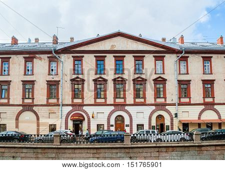 ST PETERSBURG RUSSIA-OCTOBER 3 2016. Historic bulding at the embankment of Griboedov Canal in St Petersburg Russia. Architecture landmark of St Petersburg Russia