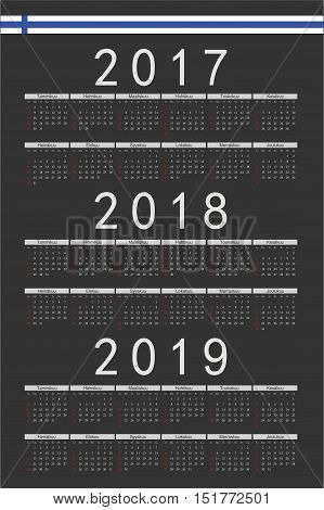 Set Of Black Rectangle Finnish 2017, 2018, 2019 Year Vector Calendars
