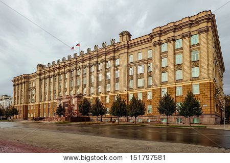 Administrative building of the government of the Belgorod region, Russian Federation. Former Soviet regional government,