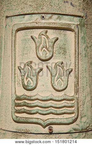 Symbol Of Azerbaijan
