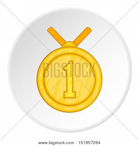 First place medal icon. Cartoon illustration of first place medal vector icon for web