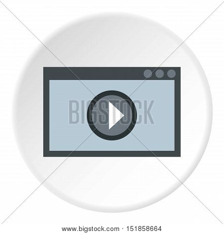 Video movie media player icon. Flat illustration of media player vector icon for web design