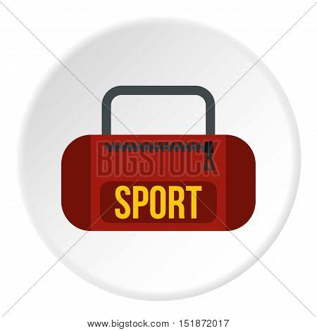 Sports bag icon. Flat illustration of sports bag vector icon for web