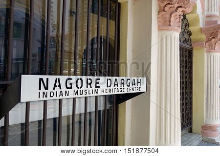 Nagore Durgha Is A Shrine In Singapore