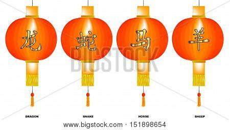 A set of four Chinese animal new year lanterns dragon snake horse sheep