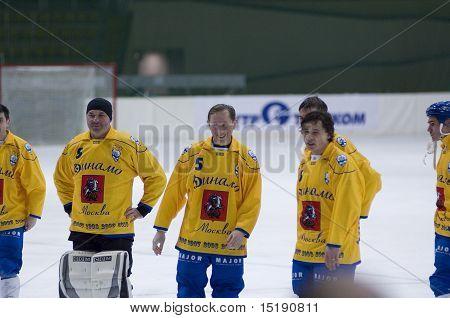 Cup of bundy. Hockey taem