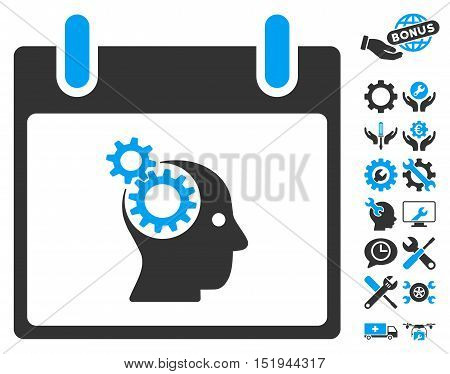 Brain Gears Calendar Day icon with bonus settings pictures. Vector illustration style is flat iconic symbols, blue and gray, white background.