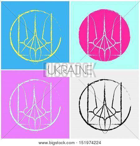 Ukraine national symbolism art set of four