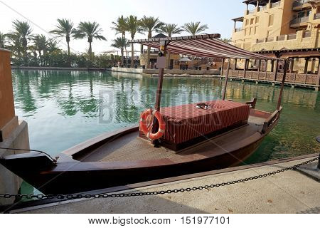 View of the Souk Madinat Jumeirah and abra boats Dubai UAE