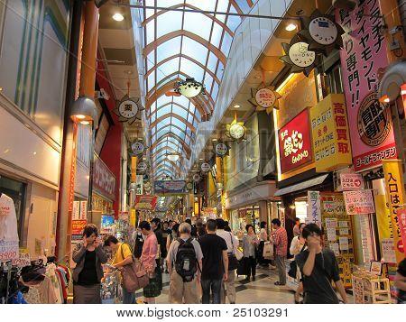 Nakano Broadway Shopping Street