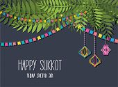 A Vector Illustration Of A Traditional Sukkah For The Jewish Holiday Sukkot . Hebrew Greeting For Ha poster