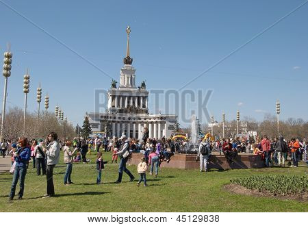 Moscow parade of soap bubbles