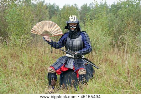 Samurai With Japanesse Fan