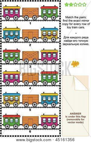 Visual puzzle: find the mirror copy for every train cars row