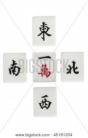 NEWS mahjong