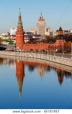View On Moscow Kremlin And Ministry Of Foreign Affairs, Russia