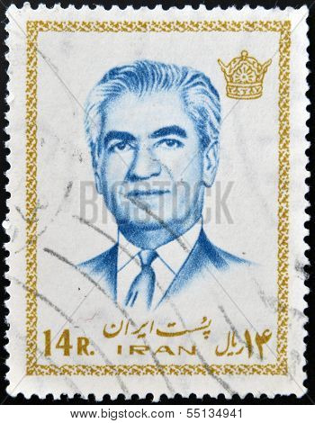 A stamp featuring Mohammad Reza Pahlavi the last Shah before the 1979 Iranian revolution