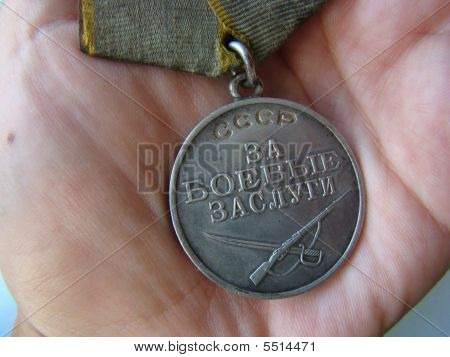 Fighting Medal.