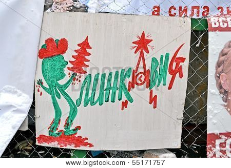 Kiev - Dec 06: Poster With Blood Tree On Ukrainian Language On Euro Maidan Meeting In Kiev On Decemb