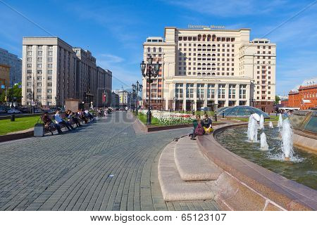 People Having A Rest On Manezh Square In Moscow