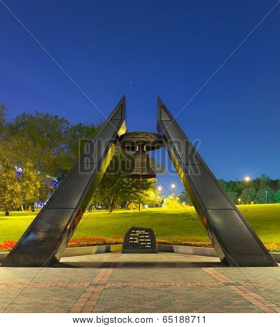 Donetsk, Ukraine - 2014, May 14: Memorial monument for Defenders of Donbass in Lenin Comsomol park, Donetsk, Ukraine. Night scene.